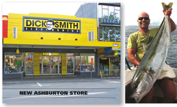 Dick smiths electronics herveybay hot pictures